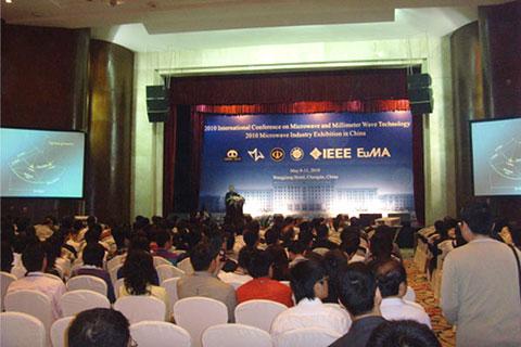 2010年国际微波毫米波技术会议